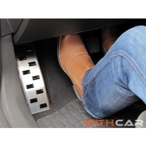 Bal lábtámasz védő - Toyota YARIS III 2FL 5D